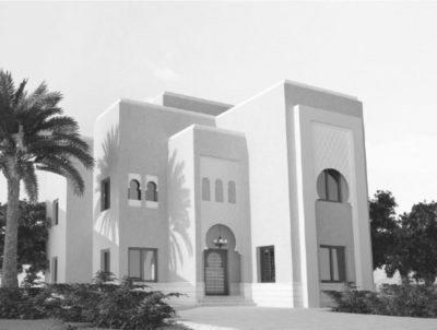 Tilal Al Riyadh