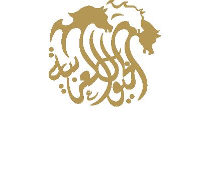 Alkhoyool